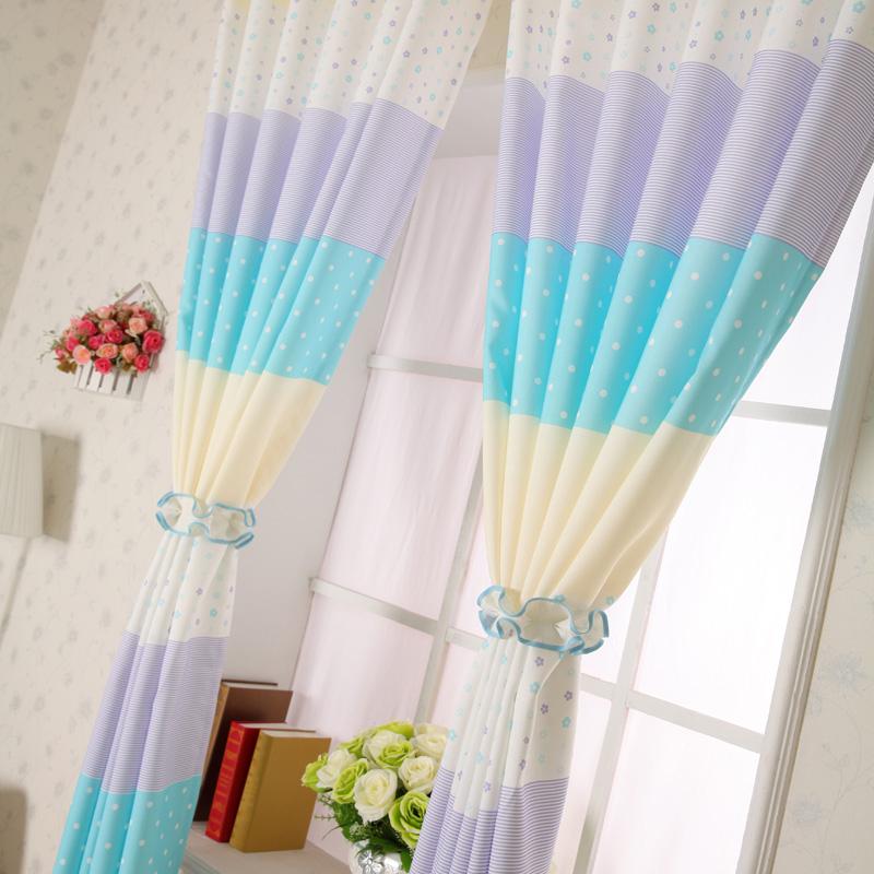 Kids Room Curtains.
