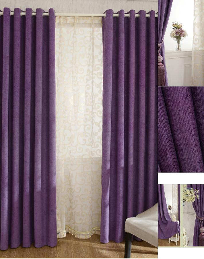 Thick Fabric Bedroom Curtains.