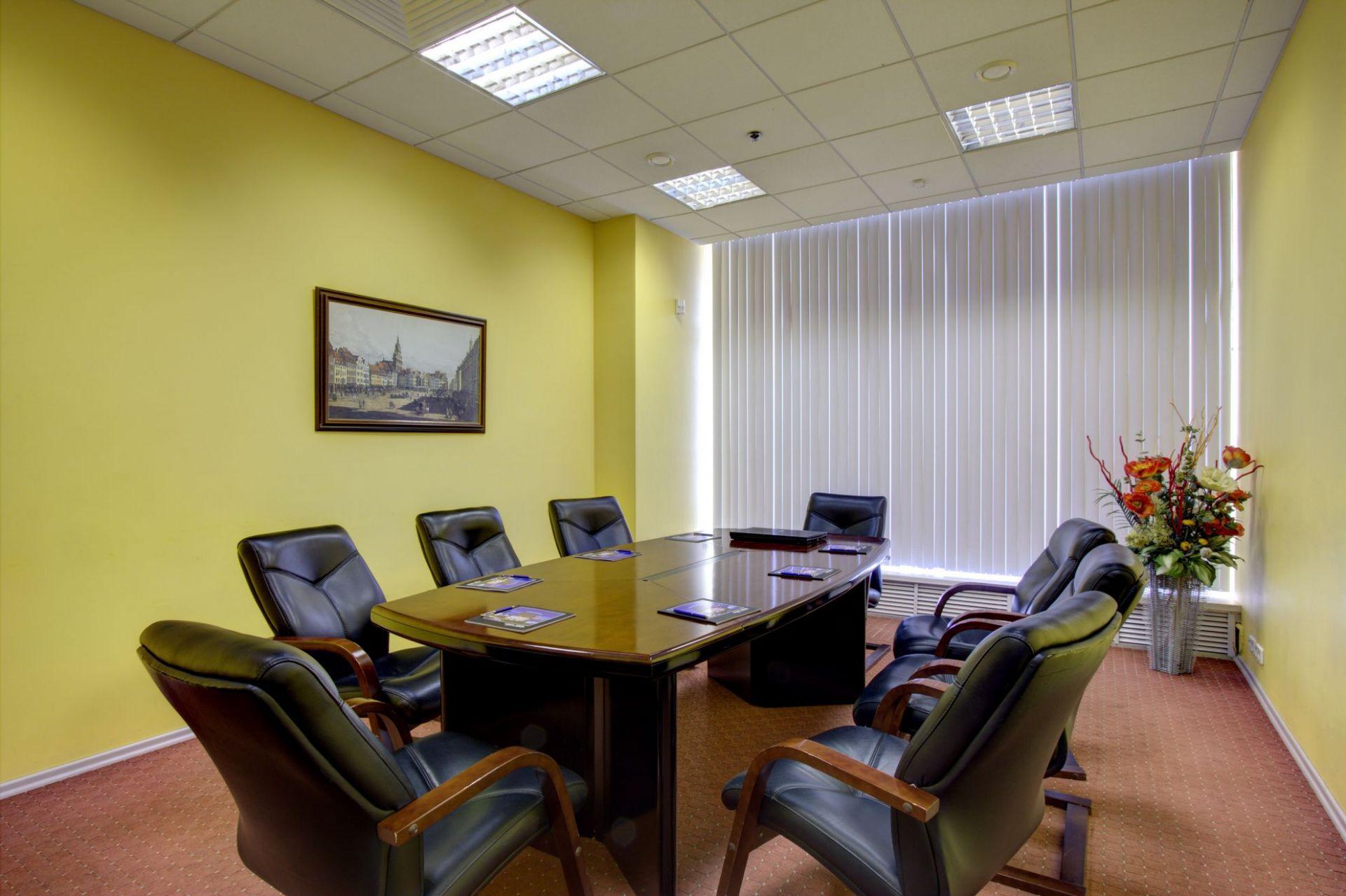Small Meeting Hall